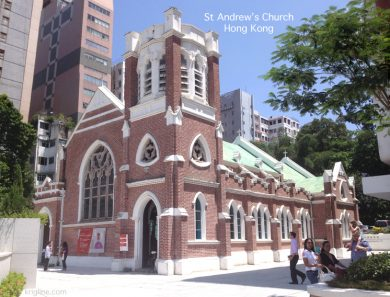 In the heart of Kowloon, Hong Kong, this vibrant church has services in both English and Mandarin. We took this photo during a visit in Sept 2015. The stained glass photos at the top of our website are inside this beautiful building.