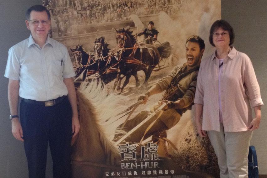 2016-8i_HK Ben Hur_j8