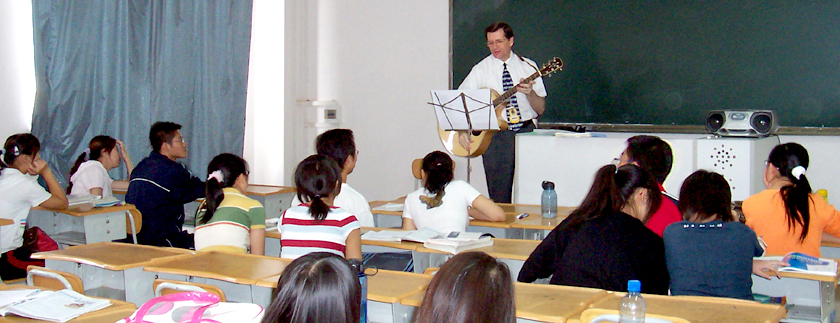 Michael sings to a class