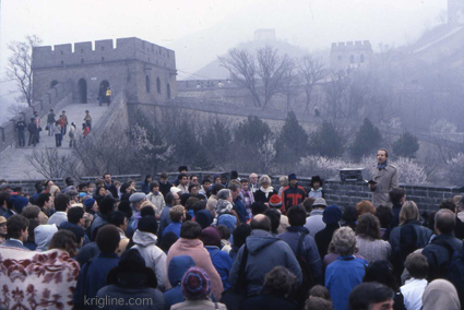 Easter Sunrise Service at the Great Wall, Beijing International Fellowship 1987