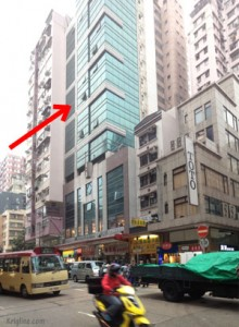 JHF owns the ninth floor of this Mong Kok office tower (see the arrow); there are about 10 more floors above the photo!
